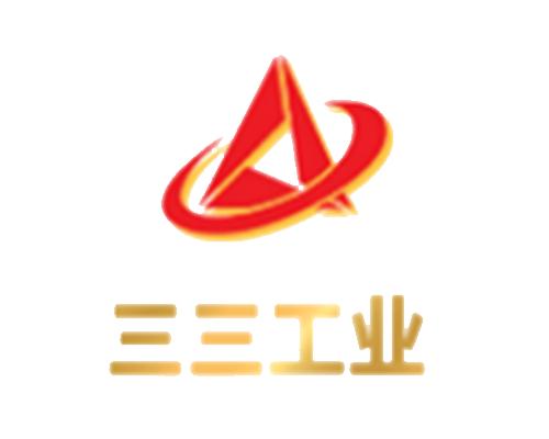 辽宁三三工业有限公司