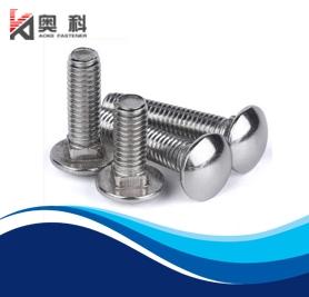不锈钢螺栓为什么有磁性?